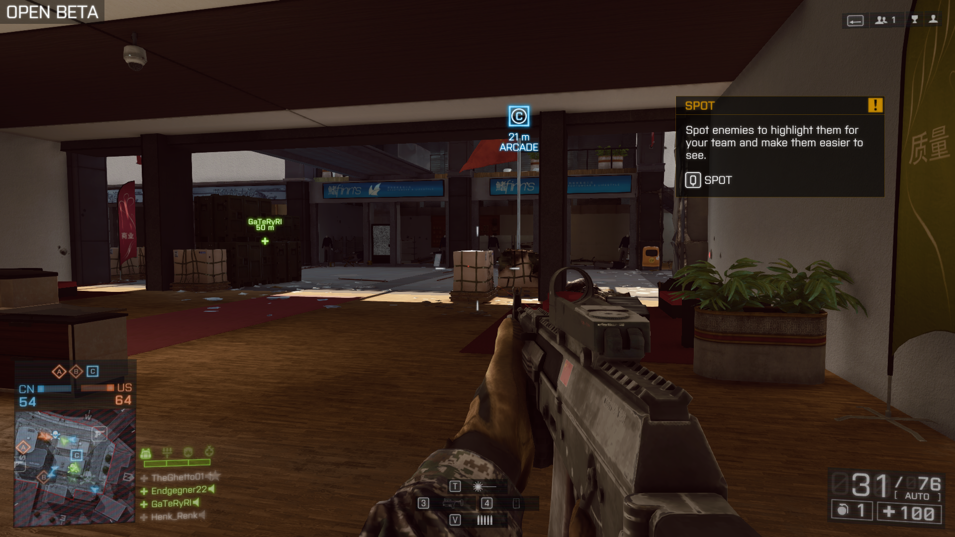 http://endgegner.fightercom.de/BF4_Screenshot/Battlefield4OpenBeta02.png