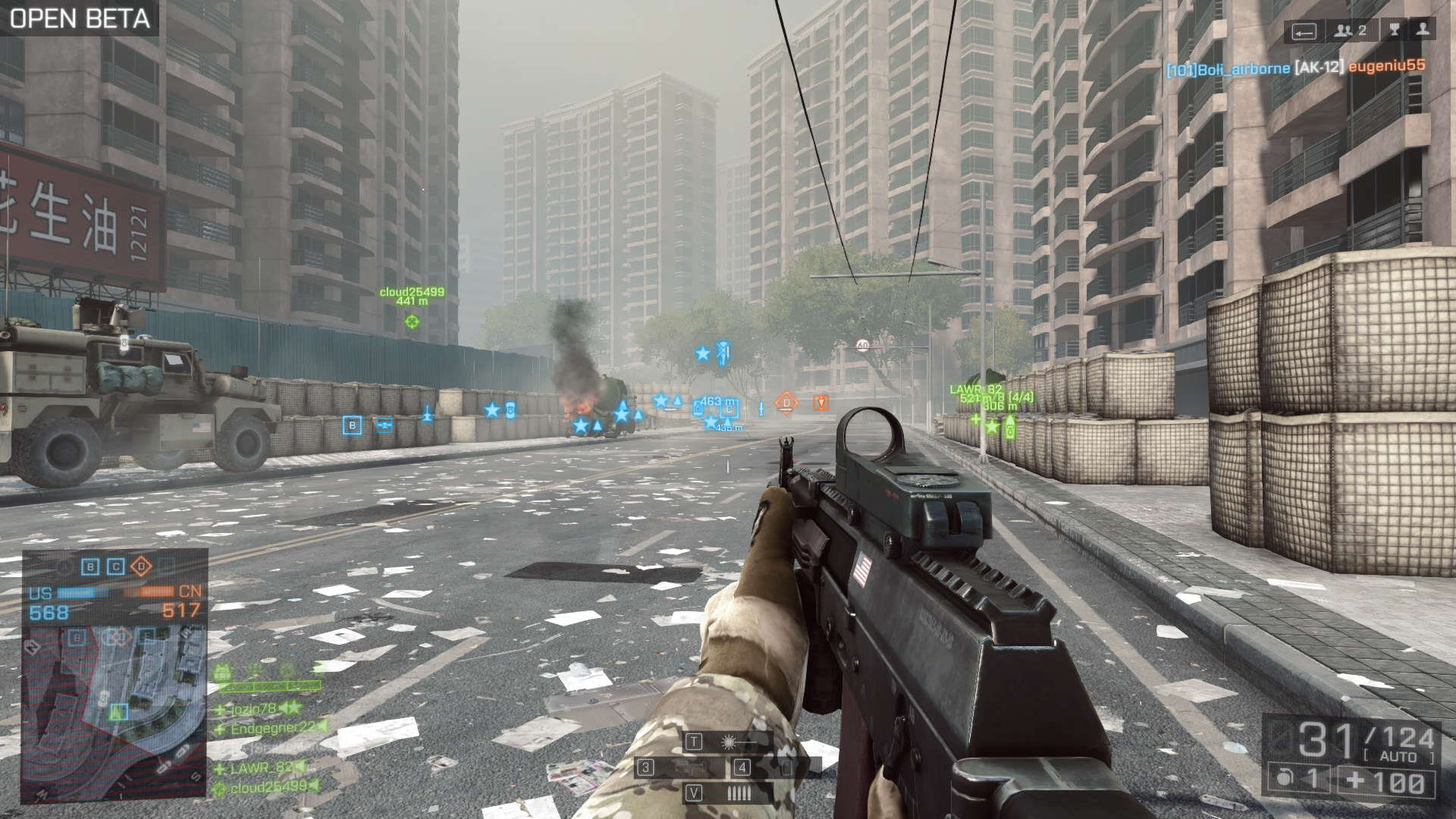 http://endgegner.fightercom.de/BF4_Screenshot/Battlefield4OpenBeta04.png