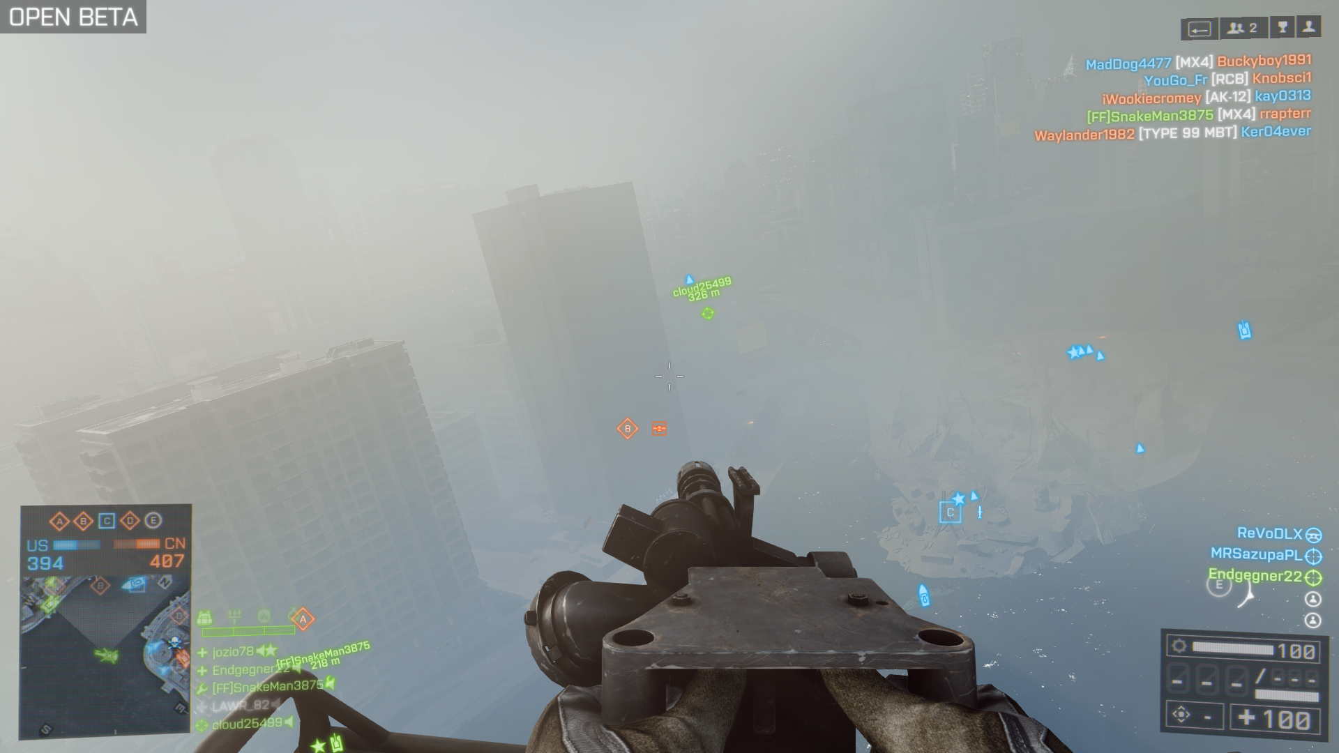 http://endgegner.fightercom.de/BF4_Screenshot/Battlefield4OpenBeta10.png