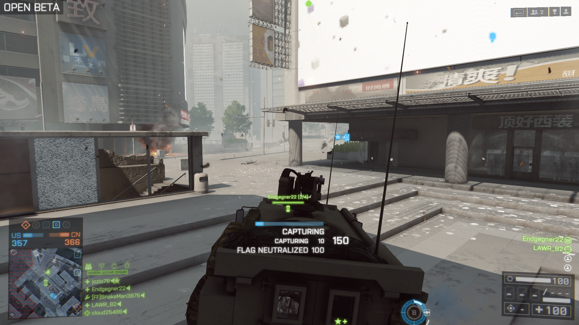 http://endgegner.fightercom.de/BF4_Screenshot/Battlefield4OpenBeta13.png